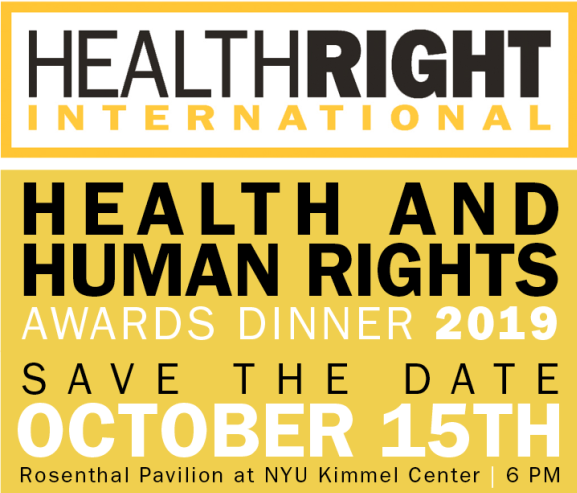 2019 Health and Human Rights Awards Dinner